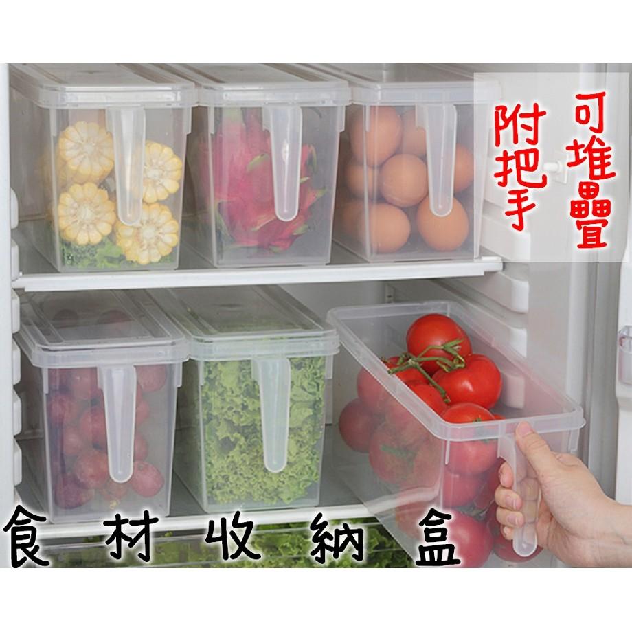 5151 用品冰箱食材收納廚房收納水果盤子收納居家 小物 用品