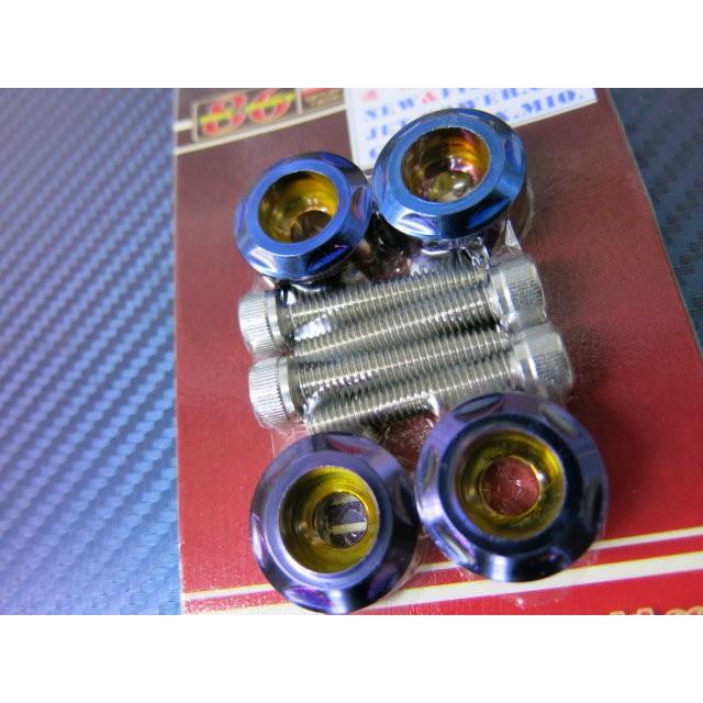86 部品鋁合金鍍鈦腳踏墊螺絲腳踏塞CNC 整顆鋁合金鍍鈦 三陽SYM 各車系 附白鐵螺絲