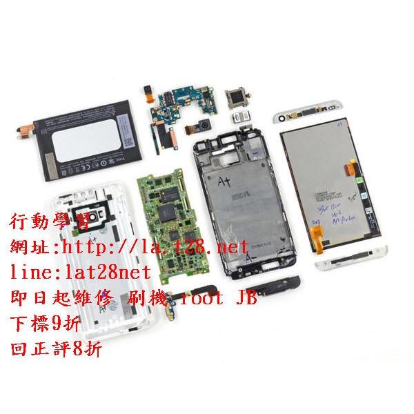 行動學習高雄鳳山HTC x920d Butterfly 蝴蝶機 液晶總成液晶螢幕破裂觸控面