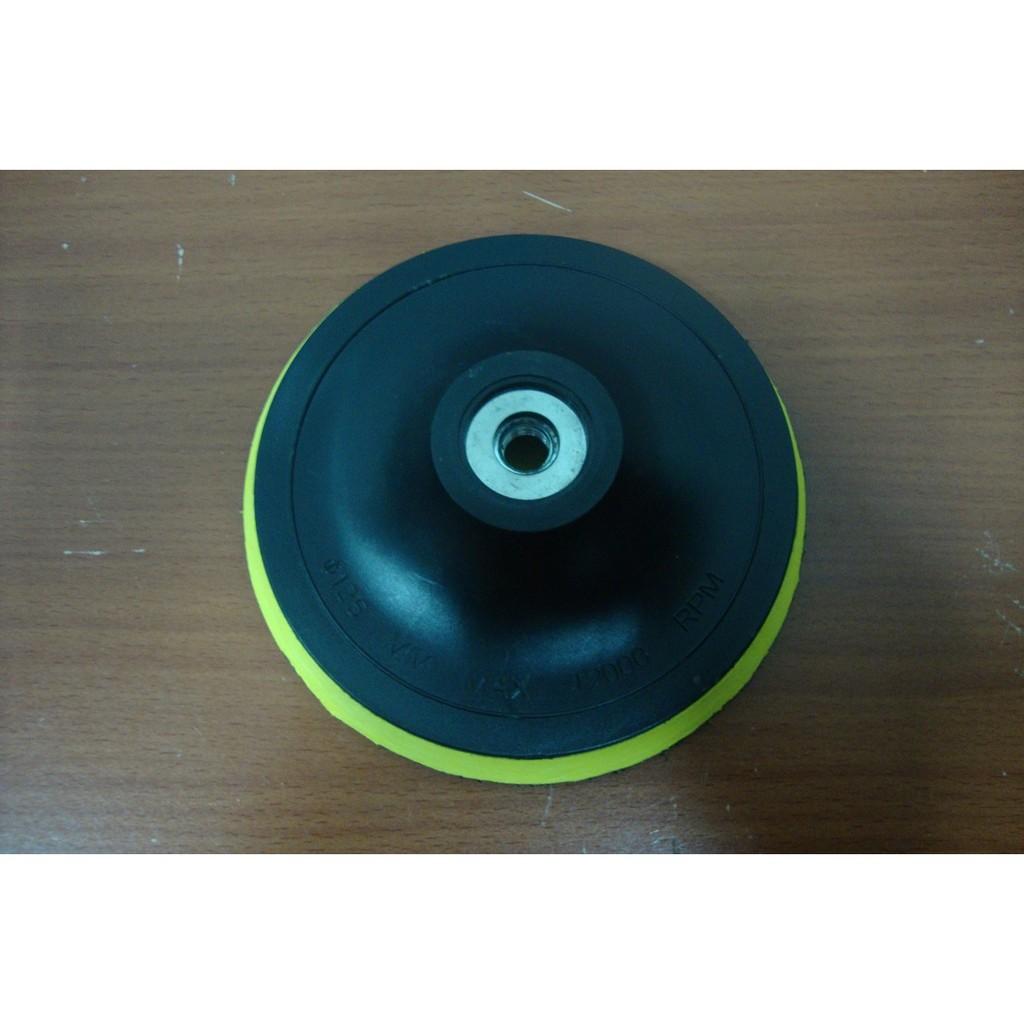電鑽變打蠟機SHB 五吋120MM M10 可接連接桿打蠟盤魔鬼氈盤