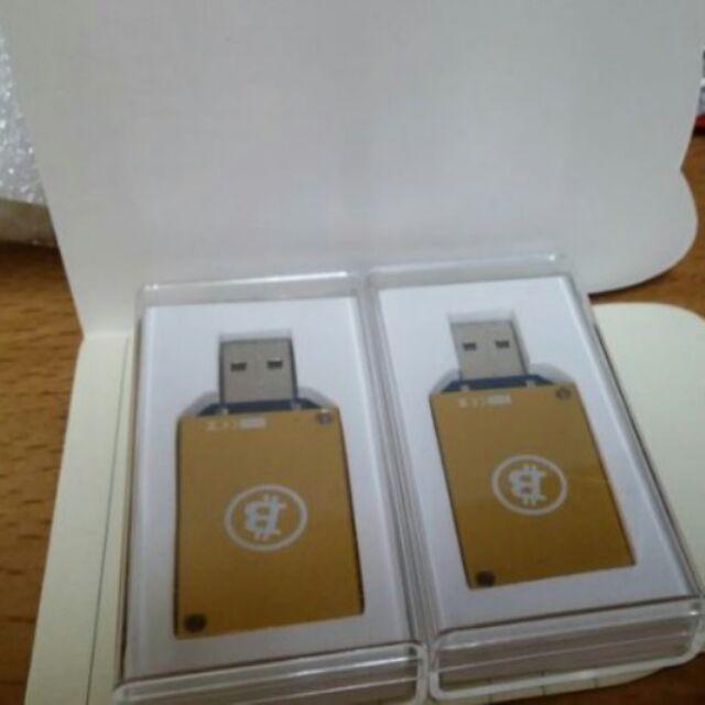 烤貓USB Bitcoin 挖礦機比特幣現時下殺750
