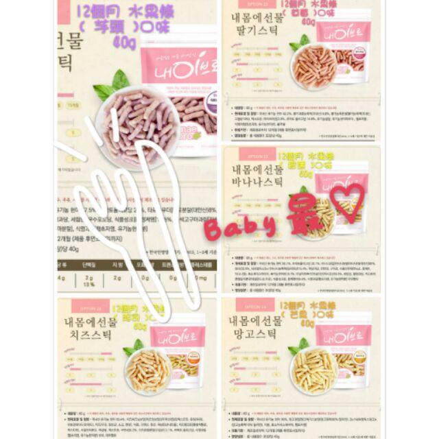 韓國Naebro 寶寶零食12 個月以上水果條40g