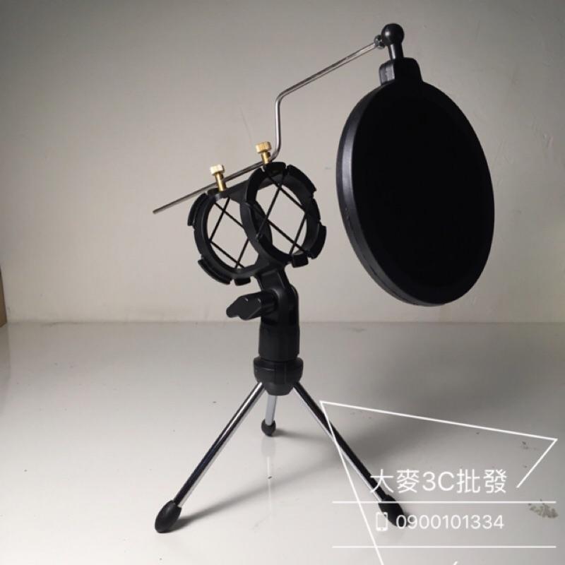 桌上型支架無線藍牙麥克風掌上型KTV 途訊k99 k068 k069 q7 Q8 q9 k