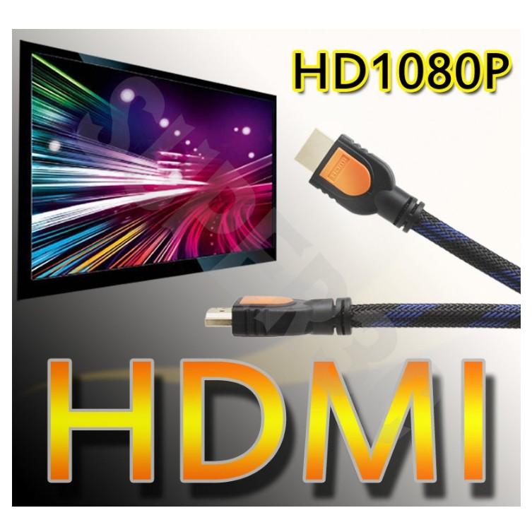 新竹~超人3C ~3 米HDMI 線1 4B 24K 鍍金Full HD 1080p 鍍金