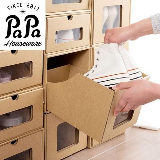 PaPa 家居多件限郵寄牛皮紙鞋子收納盒透明鞋盒子簡易抽屜式靴子收納箱整理箱