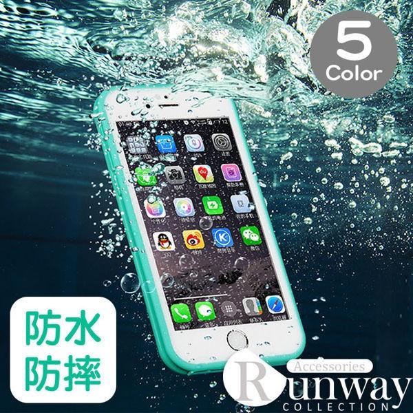 超強 防水手機殼三防手機殼保護套防摔矽膠薄軟iphone 6s 6 plus 手機殼 蘋果