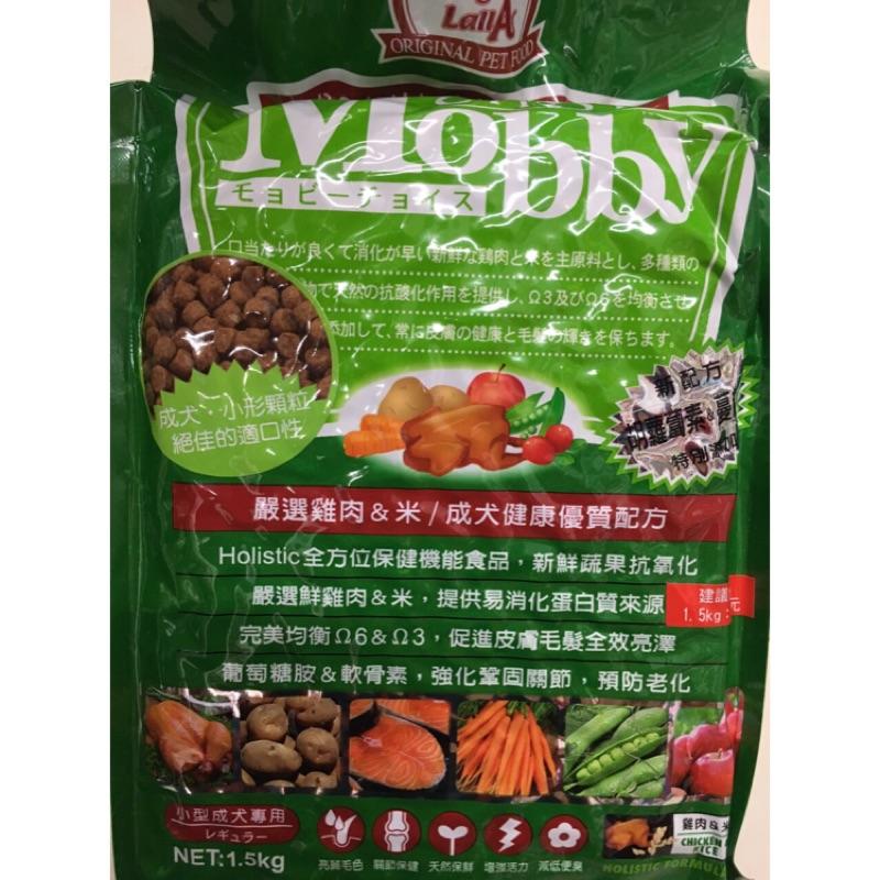 莫比成犬健康 配方雞肉米1 5kg 3kg 7 5kg