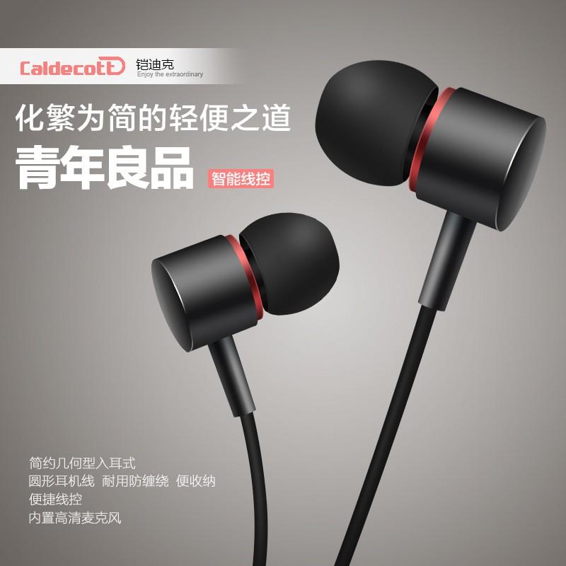 線控耳機金屬高檔手機電腦MP3 耳機入耳式耳機KDK 206