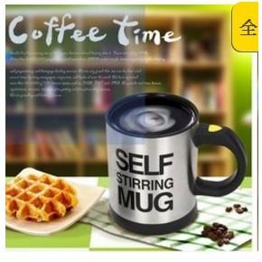 妍妍 自動攪拌咖啡杯帶蓋電動懶人咖啡杯套裝不銹鋼馬克杯正品130