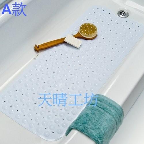 天晴工坊SL016 浴缸 防滑墊有吸盤效果佳浴室止滑墊防滑墊地墊地毯