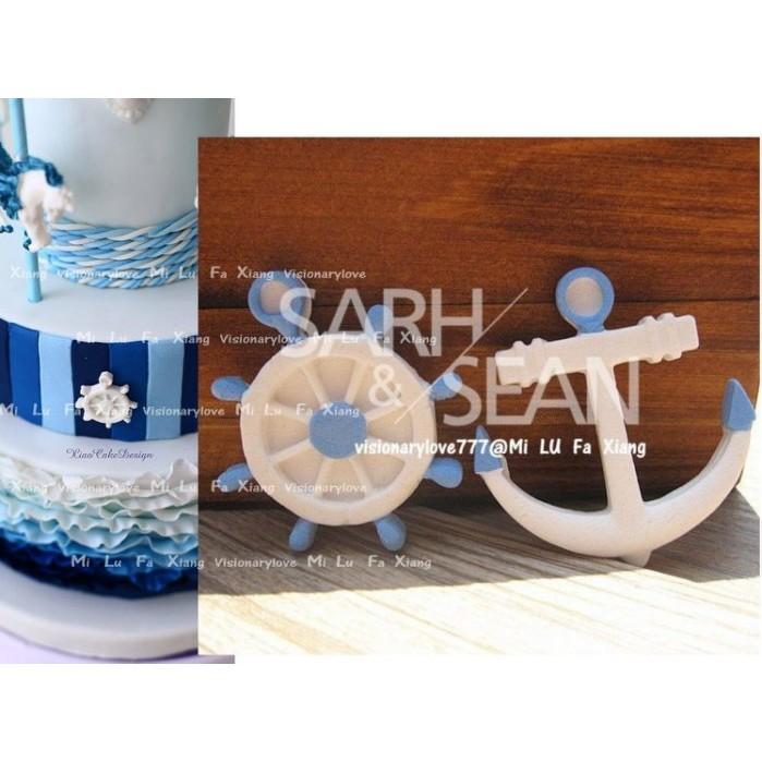 麋路花巷~船锚船舵矽膠翻糖蛋糕模具巧克力模黏土模果凍模馬芬蛋糕花模母乳皂模