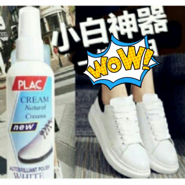 [ ]小白~擦鞋神器~75ml 25ml 加量PLAC 布鞋跑鞋涼鞋拖鞋高跟鞋平底鞋包鞋皮