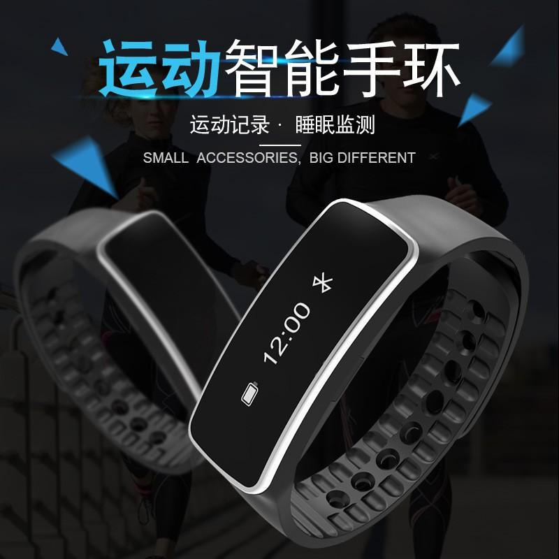 V5S 智能健康手環健康監測防水男女 手錶藍牙兼容安卓蘋果手機帶字庫消息同步提醒