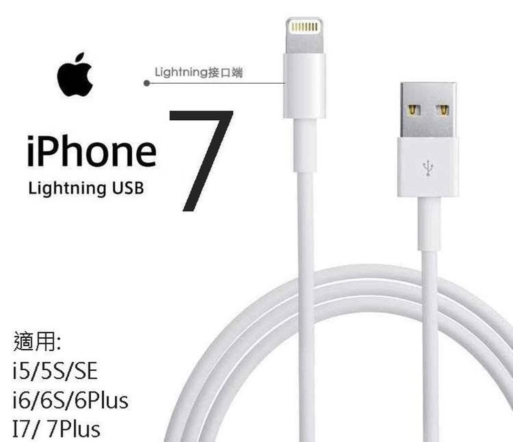 充電線支援iphone6 6S 6plus iPhone5S I5 Apple SE 傳輸