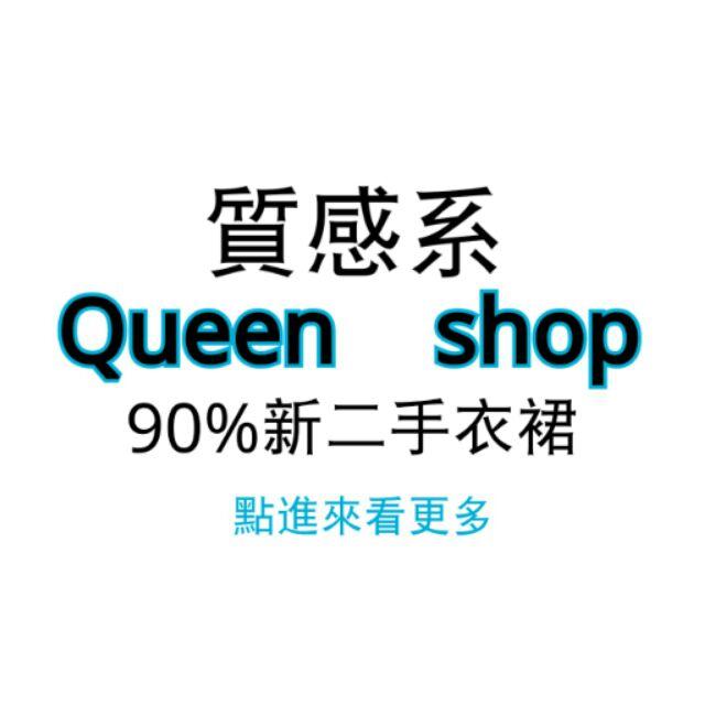 Queen shop 雪紡白色鳥紋襯衫淺色民族圖騰單寧牛仔襯衫白色透膚上衣T