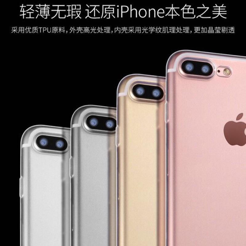 iphone7 手機殼蘋果7 6plus 外殼蘋果6S 保護套硅膠透明超薄手機套