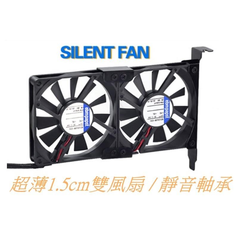 雙8cm 超薄1 5cm 顯卡散熱風扇超薄15mm 顯示卡超靜音風扇ATI Nvidia