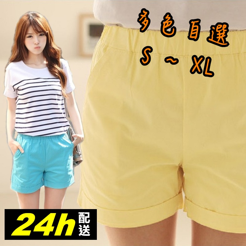 00601 ~ ~~4 色~~S XL ~糖果色大碼鬆緊短褲熱褲百搭