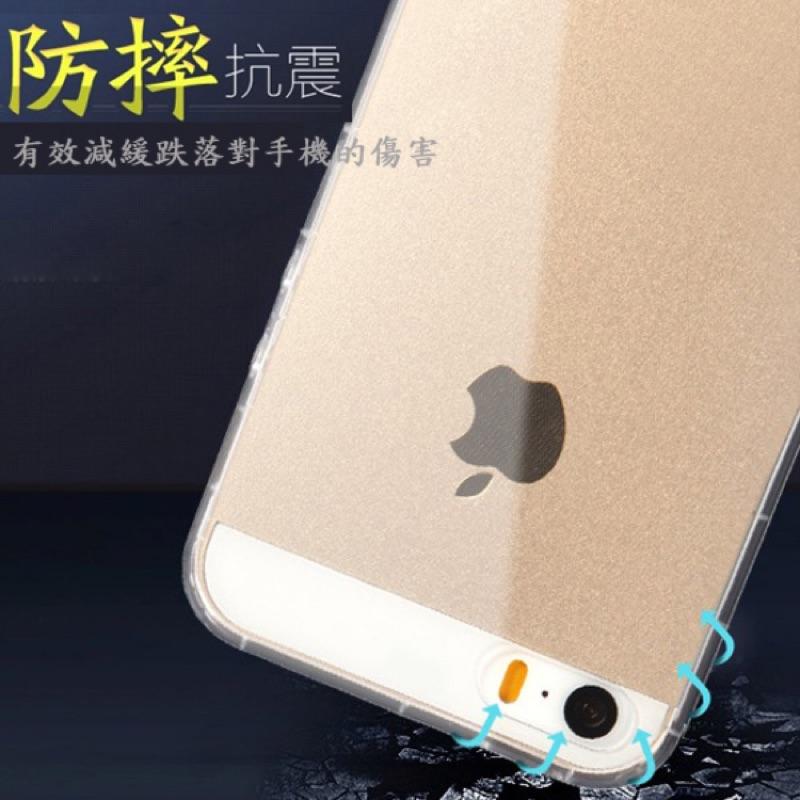 ~氣墊空壓殼~Apple iPhone 5 5S SE 防摔氣囊輕薄保護殼防護殼手機背蓋手