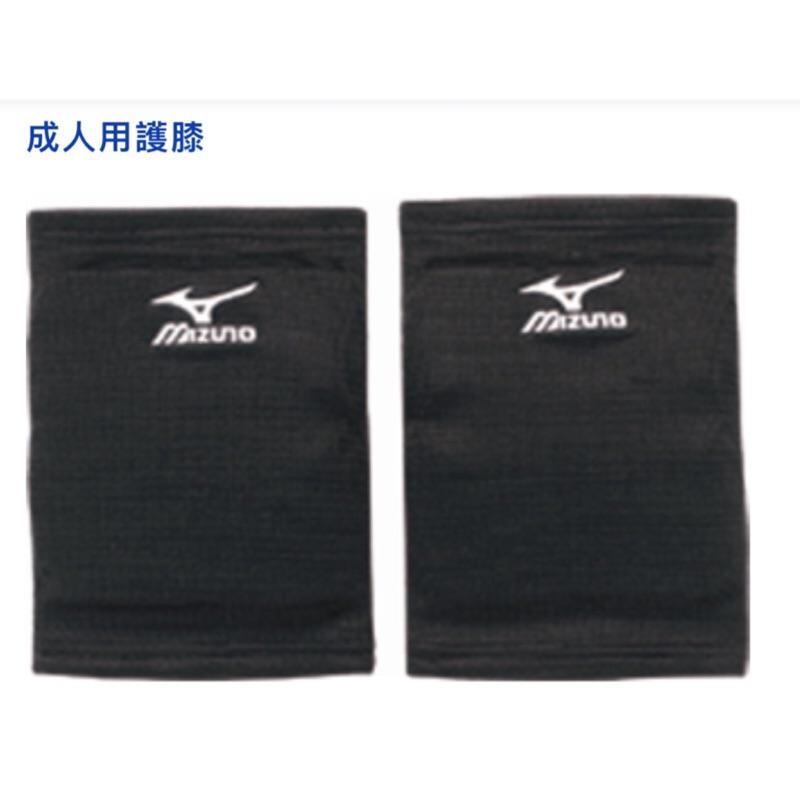 Mizuno 美津濃排球護膝成人用護膝黑白易彎曲透氣護墊強化保護 貨 V2TY600609