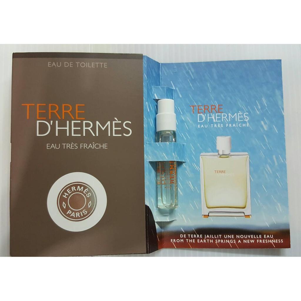 男香Hermes 愛馬仕Terre D Hermes 大地極致男性淡香水針管試管2ml