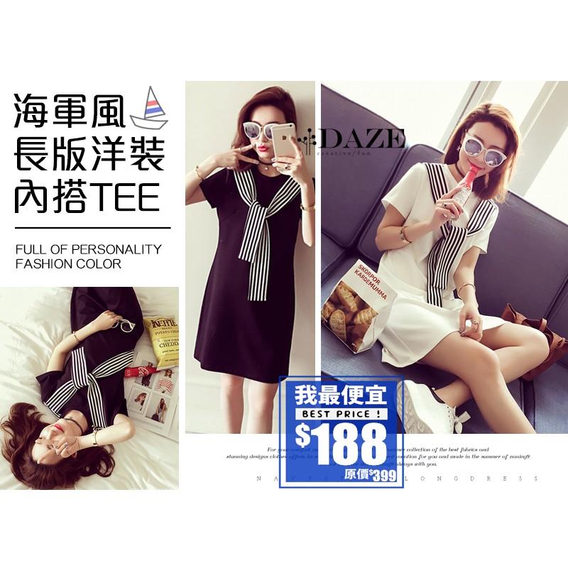 ✨海軍風長版洋裝Tee ➡領口繫帶長版洋裝TEE T Shirt TEE 長版Tee 長版