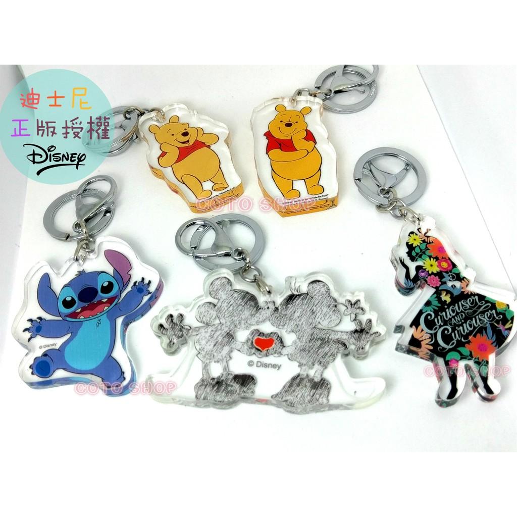 鑰匙圈迪士尼壓克力鑰匙圈小吊飾裝飾維尼迷奇米妮史迪奇愛麗絲 佳圖案可愛女友生日情侶情人節聖