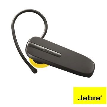 先創 貨Jabra BT2047 雙待機藍牙耳機自動配對多點連接10 小時通話10 天待機
