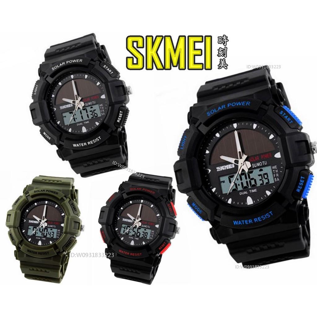 正品SKMEI 超強太陽能續電雙機蕊 男士手錶大錶盤防水電子手錶多 戶外 潮流男學生腕錶雙