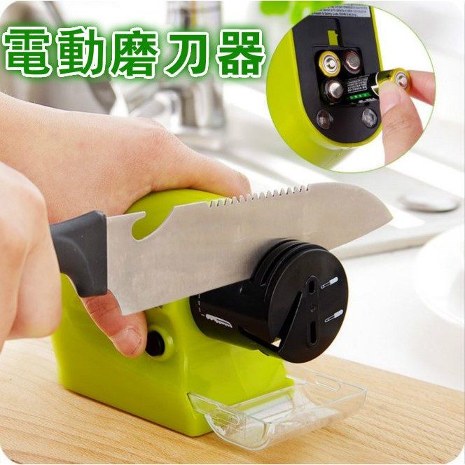廚房電動磨刀器磨刀石磨剪刀菜刀工具家用多 磨刀機~S C ~柒