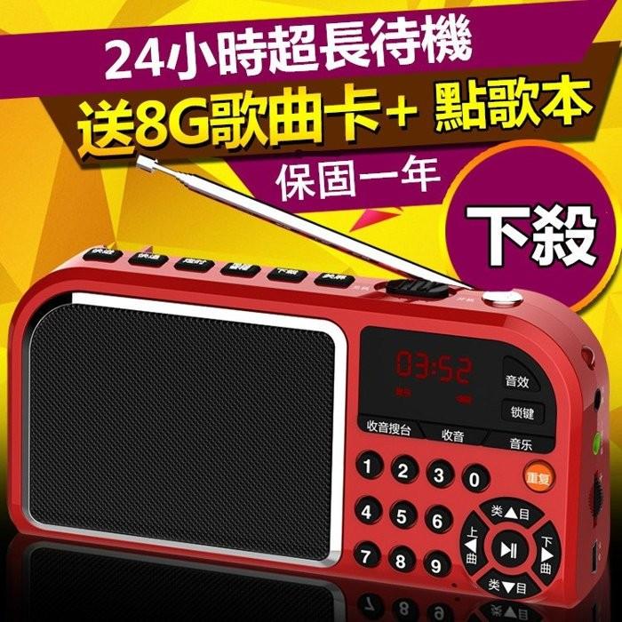 凡丁f 201 收音機MP3 隨身聽插卡音箱音響老人音響插卡音箱便攜音樂播放器晨練隨身聽