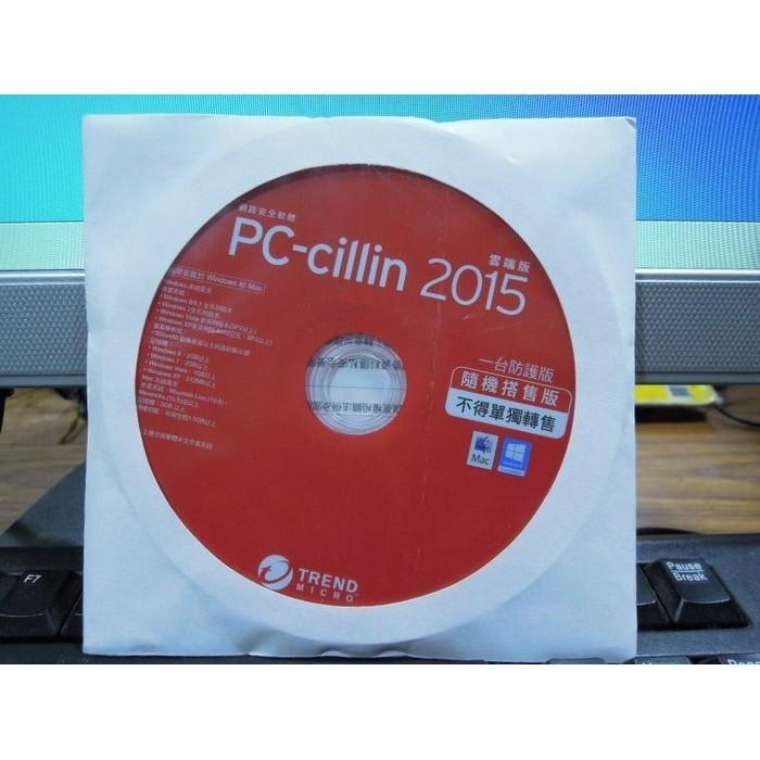 小薇電腦☆淡水◎全新◎PC-cillin 2019 雲端 隨機版 一年版 防毒軟體(中文隨機版)◎199元
