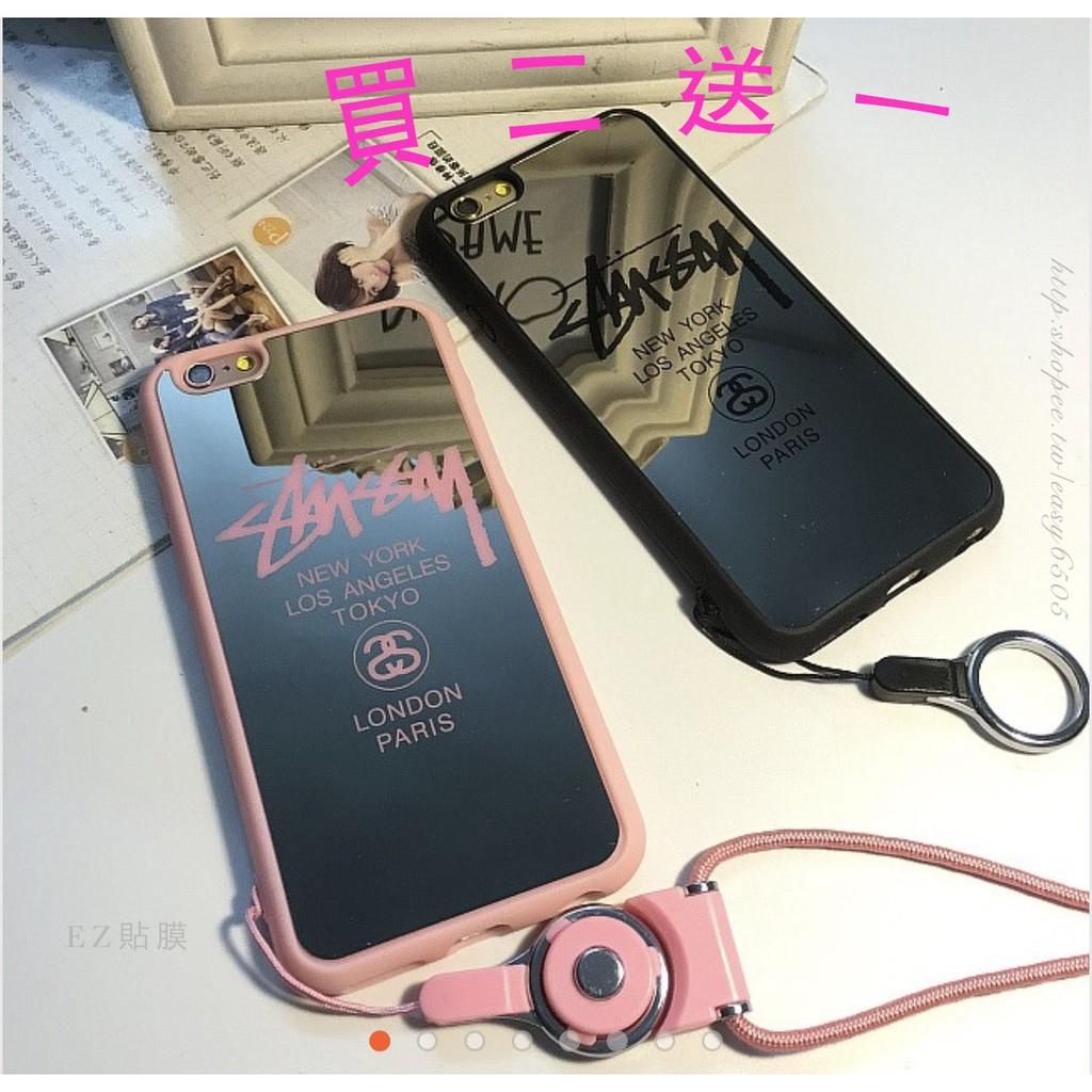買2 送1 STUSSY 鏡面手機殼附掛繩iPhone 5s SE 6 6s 7 Plus