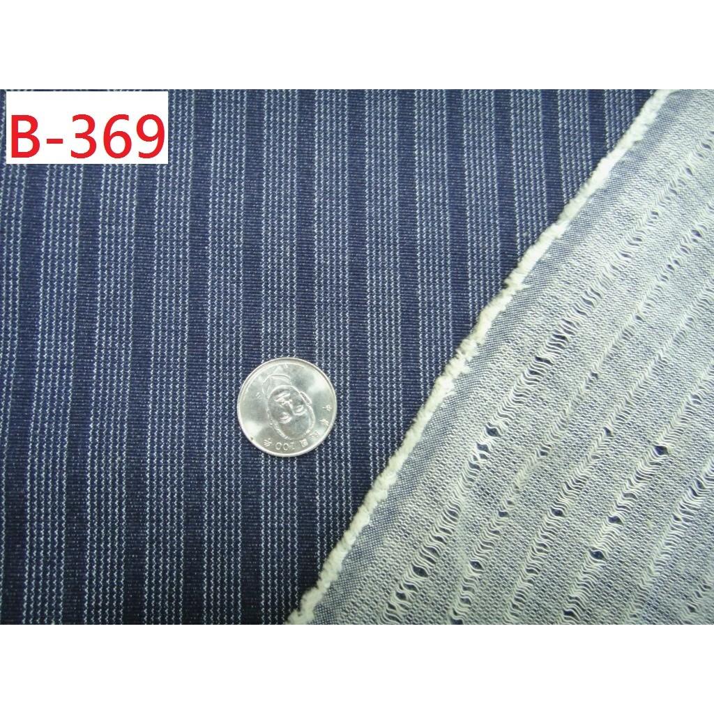 藍色牛仔條紋布~CANDY 的家~拼布零售 布料B 369 ~~純棉彈性藍色牛仔套裝裙褲料