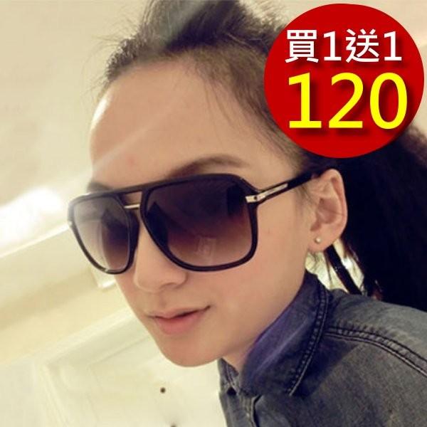 ~B S SHOP ~送升級版眼鏡盒~夏天 大框 超百搭墨鏡眼鏡復古 來自星星的你E010