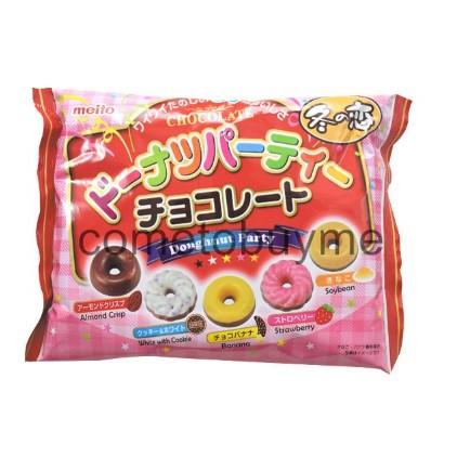 冬之戀meito 綜合甜甜圈巧克力白餅乾杏仁脆片香蕉黃豆草莓doughnut party