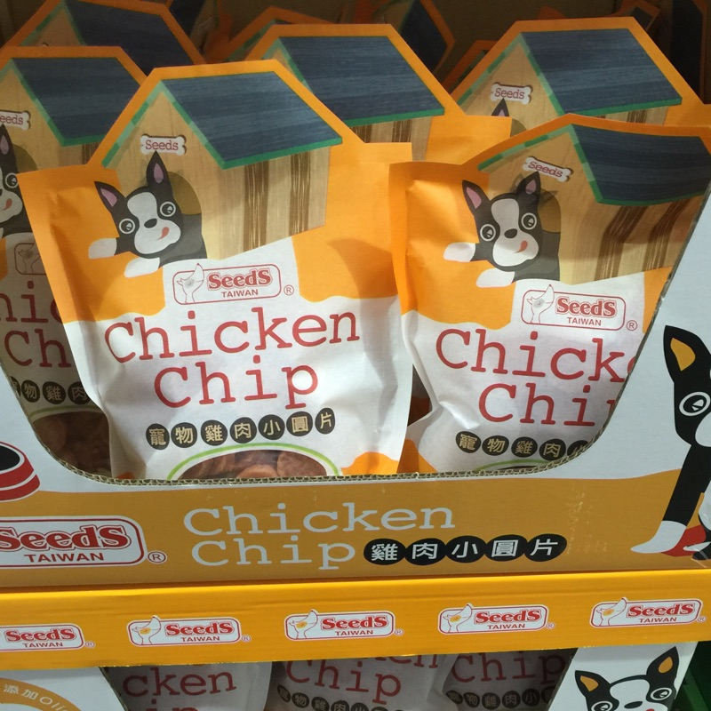 Costco Seeds 惜時雞肉小圓片300 公克2 入