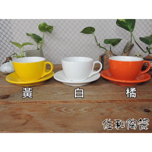 佐和陶瓷餐具~義式咖啡杯碟組~咖啡杯紅茶杯花茶杯拿鐵杯家庭組