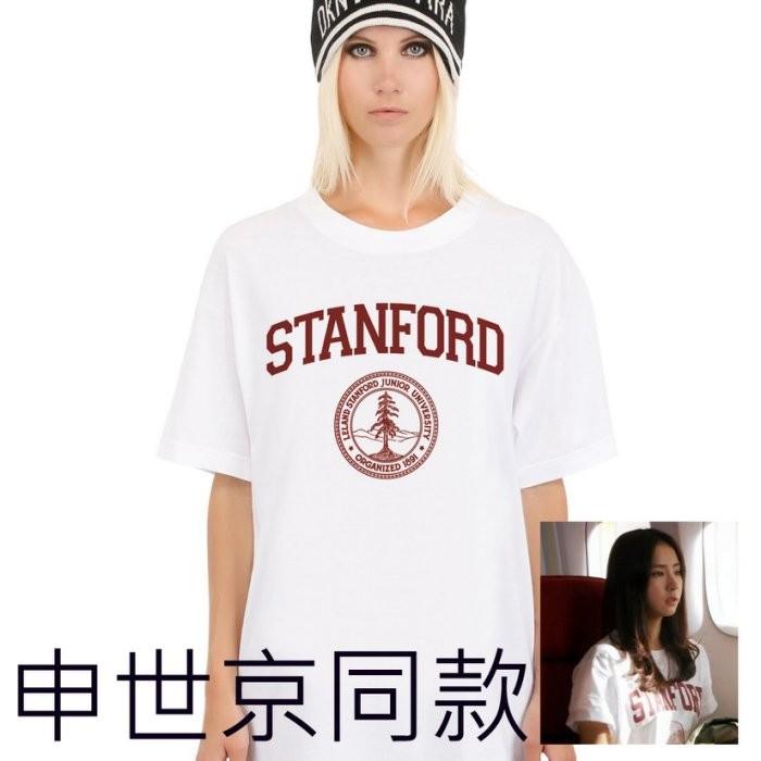 Stanford 短袖T 恤白色申世京景徐美都同款史丹佛大學韓劇韓流韓風哈韓390