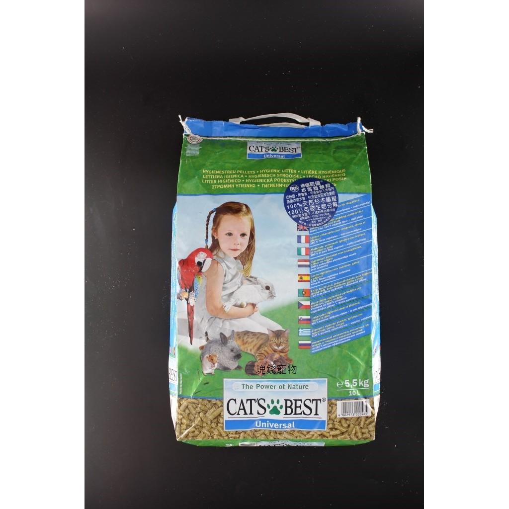 ~三塊錢寵物~德國凱優CATSBEST 藍標,崩解型木屑粗砂,超低粉塵條狀顆粒,10L 約