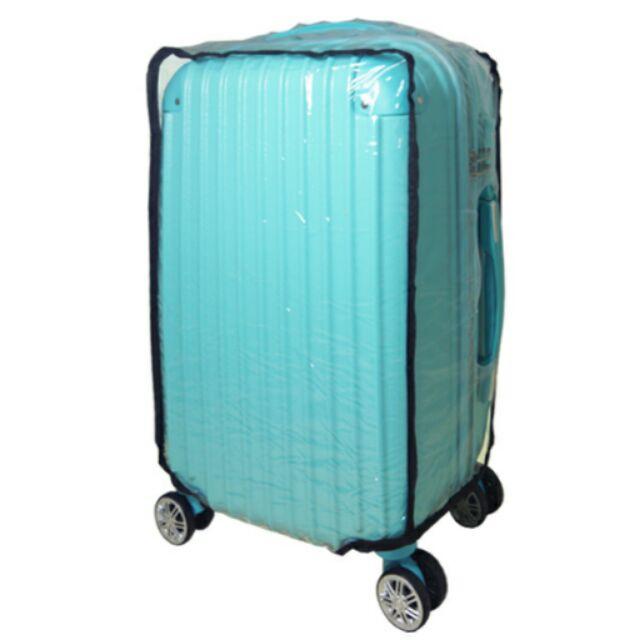 加賀皮件PVC 透明防水行李箱套旅行箱套保護套S 號18 20 吋PVS S