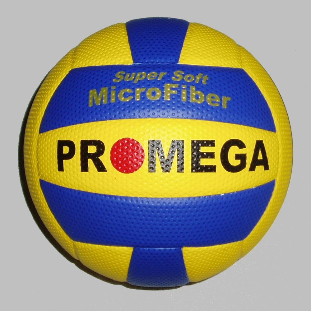 超細纖維皮排球