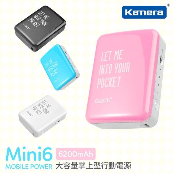 nina 21 Kamera CAIUL mini6 6200mAh 行動電源~E6 00