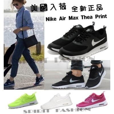 美國入荷Nike Air Max 90 Thea Print 情侶款慢跑鞋氣墊慢跑鞋女鞋男