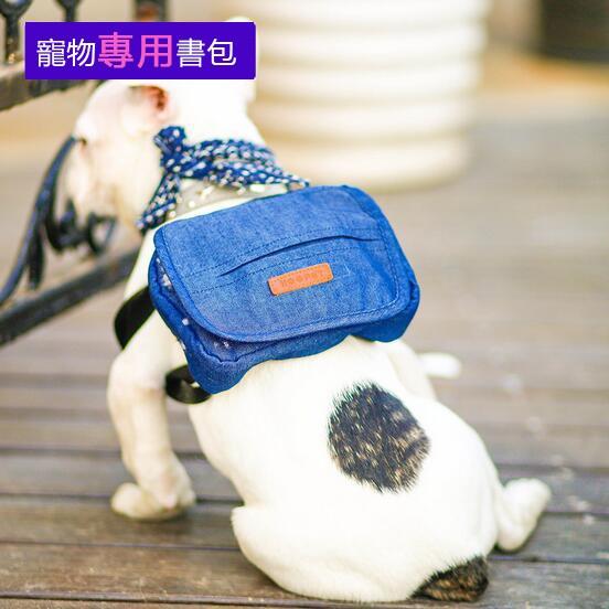 寵物外出背包狗狗書包自背寵物包牛仔雙肩背包泰迪鬥牛犬雪納瑞寵物學院風背包M 號~DB000