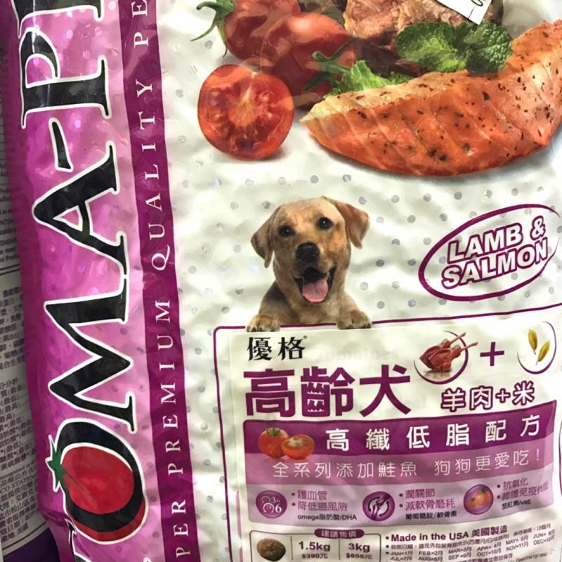 ◉貓狗杜拜◉TOMA PRO 優格狗飼料高齡犬羊肉米高纖低脂配方1 5kg