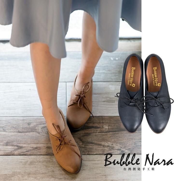 日出森林軟皮氣墊鞋~波波娜拉Bubble Nara 貼膚超超軟牛皮,自然感皮色NA054