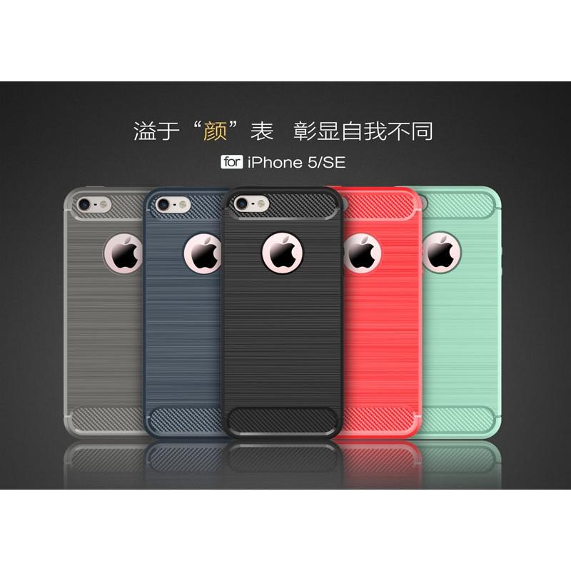 蘋果5 手機殼保護套iphone5s 保護殼蘋果5se 手機殼保護殼卡通防摔CASE