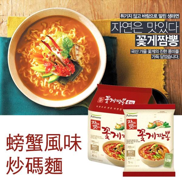 韓國Pulmuone 螃蟹風味炒碼麵4 入袋~箱裝~ ~~In Style ~