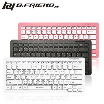 B FRIEND BT 300 藍牙鍵盤支援I Pad 及Android MAC IPHO